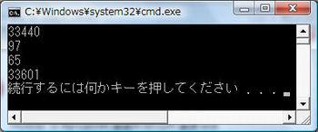 13011310.jpg
