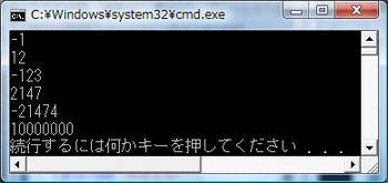 1301136.jpg