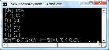 13011606.jpg