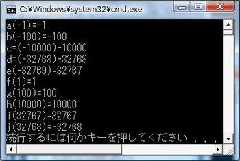 13012104.jpg
