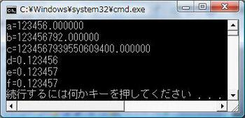 13012302.jpg