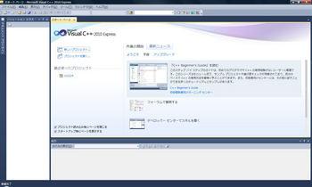 Visual1.jpg