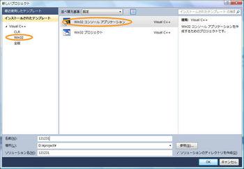 Visual3.jpg