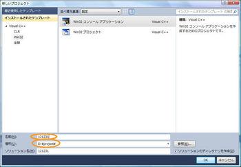 Visual4.jpg