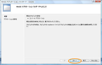 Visual5.jpg