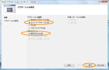 Visual6.jpg