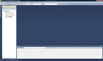 Visual7.jpg
