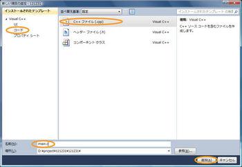 Visual9.jpg