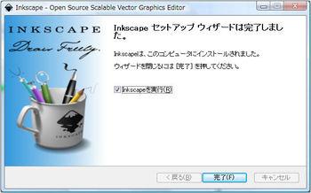 inkscape11.jpg