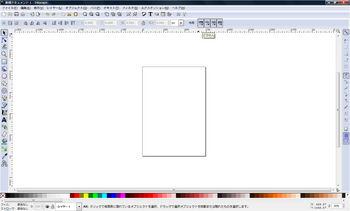 inkscape12.jpg