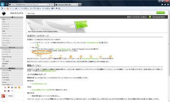 inkscape2.jpg