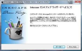 inkscape6.jpg