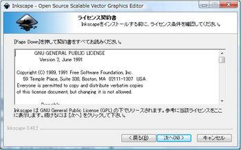 inkscape7.jpg