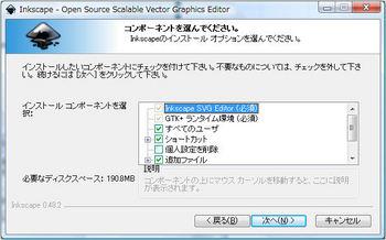 inkscape8.jpg