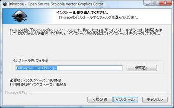 inkscape9.jpg